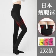 瘦腿襪強壓日本打底褲秋冬顯瘦塑形壓力褲襪光腿神器絲襪女春秋款襪子保暖打底
