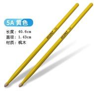 Drum Set Drumsticks 5A Color Maple Drumsticks 7A Children's Practice Drumsticks Drumsticks
