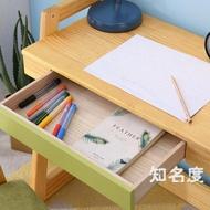 兒童學習桌椅 實木可升降兒童學習桌椅套裝小學生家用小孩書桌幼兒園寶寶寫字桌T 3色