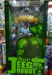 BU Toys X Toysmon 60cmm 鋼鐵吉克 金剛飛天鑽 JEEG