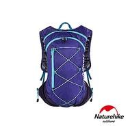 Naturehike GT02 超輕量15L越野跑步後背包 自行車包 紫色