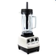 JTC TM-767 OmniBlend I Heavy Duty Professional Commercial Blender