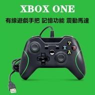 全新盒裝 XBOX ONE 手把 XBOX ONE 有線游戲手柄 Xbox游戲控制器 雙震動 副廠