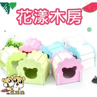 Hamster House Hamster House Hamster House Hamster Ball Hamster Supplies Hamster Toy