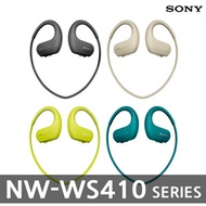 SONY Walkman 4GB WS413 headphone-integrated sports for waterproof and dustproof and cold heat