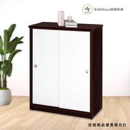 【米朵Miduo】2.7尺拉門塑鋼鞋櫃 推門鞋櫃【促銷款】