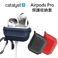 【 AirPods Pro 】 CATALYST ★ AirPods Pro 保護收納套 ★