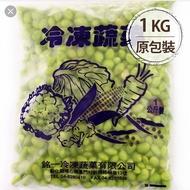 冷凍毛豆仁/ 玉米粒/ 三色豆