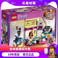 精品熱賣 樂高積木LEGO 好朋友系列 41329奧莉薇亞的豪華臥室 女孩拼裝玩具NH06