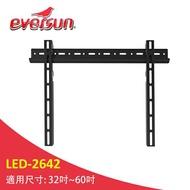 《Eversun》LED-2642-32-60吋顯示器‧專業壁掛架‧液晶電視架