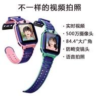 小天才Z5 兒童手錶 智能手錶 兒童定位