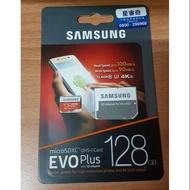 公司貨 SAMSUNG 三星 EVO Plus microSDXC U3 Class10 128GB記憶卡