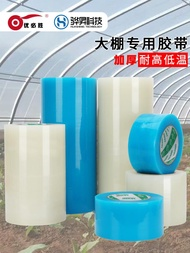 防水膠帶強力高粘度補漏快速補漏防水膠布超強止水防漏自黏膠紙