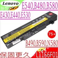 LENOVO 75+ 電池(保固最久)-聯想 G485,G380,G385,G585,G480,G480A,G480AX,G580,G480AY,G480AX,G480GX,Z380,Z480,Z485,Z580,Z585,G510