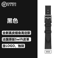เหมาะสำหรับ Iwatch6สายนาฬิกา Apple Applewatch/SE/5/4หนัง Hermes 40/44มม.