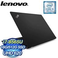 Lenovo 聯想 ThinkPad X390 筆記型電腦(i7-8565U,FHD,16GB,512G SSD,Win 10 Pro,三年保)