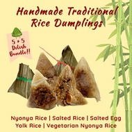 🍙 HANDMADE Traditional Rice Dumplings [5 + 5 Delicious Bundles]!! Vegetarian Flavours Available!!