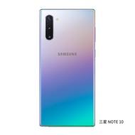 SAMSUNG Galaxy Note10 (8G/256G) 銀/白雙色