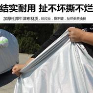 搶購價+東風本田xrv車衣牛津布車罩防雨曬XR-V專用汽車車套SUV越野遮陽罩