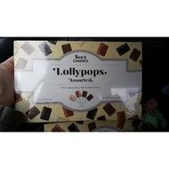 【See's Candies】方形棒棒糖Gourmet Lollypops
