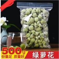 綠蘿花 結香花 西藏綠羅花茶特級 精選 綠籮花茶 野生新花散裝1斤