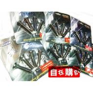 汽車 輪胎加長螺絲 鋁圈加長螺絲 輪軸加長螺絲 輪軸墊片 螺絲 本田 豐田 日產 三菱