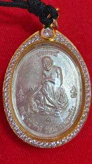 หลวงปู่หิน รุ่นที่ 4 เนื้อเงิน เลข 1 (กรอบเลี่ยมทอง)