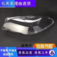 現貨好品質適用于寶馬5系F熱賣爆款18大燈罩 新五系523/525前大燈罩 F18 F10燈殼面罩