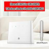 สินค้าขายดี HOT Huawei B311As-853 3G/4G Wireless Router huawei WiFi SIM เราท์เตอร์อินเตอร์เน็ต ใส่ซิมได้ **พร้อมเสาขยายสัญญาณ 1 อัน** Xiaomi เครื่องใช้ไฟฟ้า ยานยนต์ Baseus