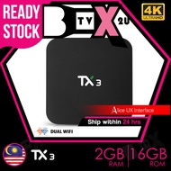 New TX3 4GB + 64GB (preinstall 10k Channels & movies) Smart Tv Android Box Amlogic S905X3 8K 5G Wifi + Bluetooth (IPTV Malaysia)
