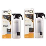 (現貨)🔥正品現貨🔥 Rerise瑞絲髮色復黑菁華乳柔順型自然黑 蓬鬆 自然黑155g 補充罐190g