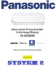 Panasonic (5 Ticks) System 2 | (CS-MXS9UBZ) + (CS-MXS12UBZ) | CU-2XS20UKZ | Multi-Split Aircon |