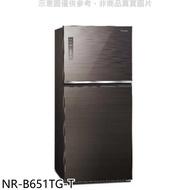 《可議價》Panasonic國際牌【NR-B651TG-T】650公升雙門變頻冰箱曜石棕