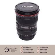 「振興現賺97折」Canon EF 17-40mm F4 L USM 平輸貨【店保1個月】17-40 小三元 BV910