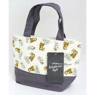 拉拉熊 米灰 手提 保溫袋 便當袋 懶懶熊 輕鬆熊 日貨 正版授權J00012382