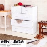 【誠田物集】日式經典款三大二小抽收納斗櫃 五斗櫃 抽屜櫃 收納櫃 衣櫥 衣櫃 置物櫃 櫥櫃 DR007