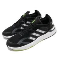 adidas 慢跑鞋 Futureflow 運動休閒 男鞋 愛迪達 路跑 輕量 透氣 穿搭 黑 白 FW3371