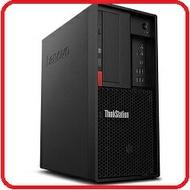 Lenovo 聯想 P330 30CYS0BF00  工作站 P330/I7-9700/8G/1T/DRW/WIN10P/400W/3Y