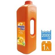 【Sunquick香魁克】濃縮柳橙汁2L(有效期限2020/9/23)