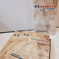 【小六國一數學】正版 林晟超理解數學 全套光碟+講義