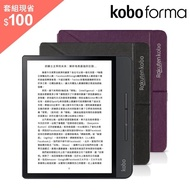 原廠殼套組【樂天 Kobo】Forma 8吋電子書閱讀器(32GB)