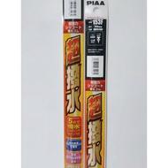 愛淨小舖-【SMFR700F】日本PIAA 超撥水膠條 5mm HONDA HR-V HRV原廠軟骨雨刷替換膠條 NWB