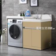 洗衣槽 法伊諾洗衣櫃陽台櫃高低盆帶搓衣板不銹鋼洗衣機伴侶櫃浴室櫃組合