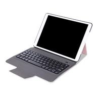 2018 แป้นพิมพ์บลูทูธที่ถอดออกได้สำหรับ IPad Pro 10.5 นิ้วไร้สายป้องกันกรณีสมาร์ท Stand Case กรณีสำหรับ Apple