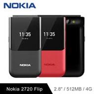 Nokia 2720 Flip 4G折疊式手機 (贈手機立架)
