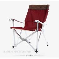 【寶貝屋】 超輕鋁合金椅 附收納袋 折疊椅子 靠背椅 釣魚椅 休閒椅 家用便攜式 午休椅 躺椅 戶外休閒 店長推薦