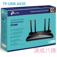 TP-LINK Archer AX20 AX1800 Dual-Band Wi-Fi 6 Router 【折扣碼現折】