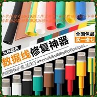 彩色熱宿管熱塑縮管絕緣熱縮管鞋帶6mm收縮電線套管套管絕緣