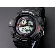 Watch - Casio G-SHOCK MUDMAN SOLAR COMPASS G9300 - ORIGINAL