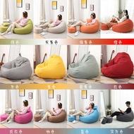 ✲ bean bag ✲ ❅Lazy sofa bean bag tatami lounge chair single small sofa small apartment cute bedroom lazy sofa bean bag❦